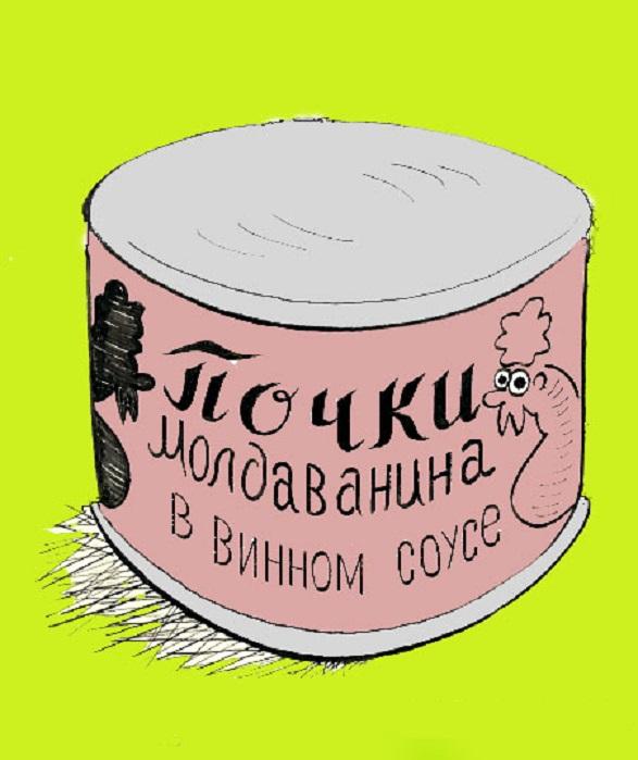 Анекдот Про Молдаванина