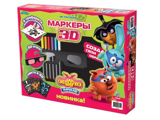 Фломастеры 3D GT5351 6шт, с очками, трафаретом ТМ СМЕШАРИКИ НАЧАЛО (640x480, 85Kb)