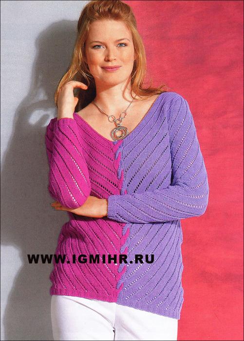 Двухцветный пуловер с ажурными узорами и косой, для пышной дамы. Спицы