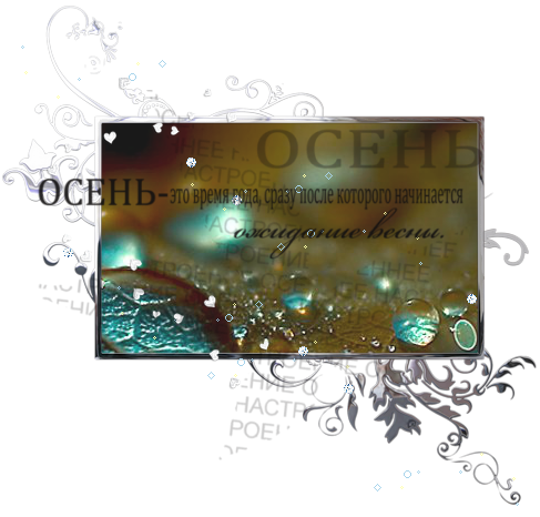 3815384_roo (487x466, 274Kb)