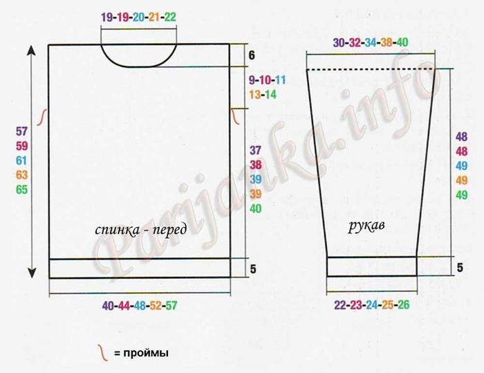718-vykroika (700x539, 176Kb)