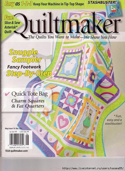 Quiltmaker no 133 (514x700, 254Kb)
