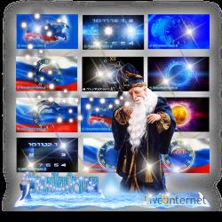 FREE FLASH CLOCK - МОГУТ ВАМ ПРИГОДИТЬСЯ ДЛЯ ОФОРМЛЕНИЯ БЛОГА /3996605_MerlinWebDesigner_Russia_freeclock (250x250, 167Kb)