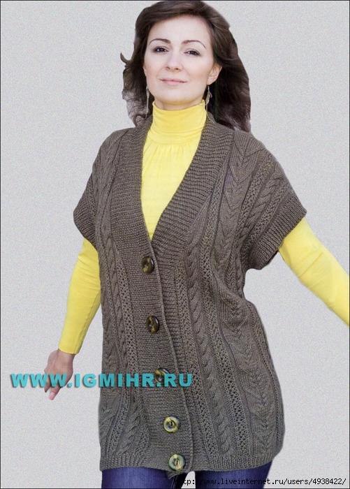 выкройка вязаного жилета женского