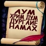 Превью wdsnKPCQyHM (240x240, 38Kb)