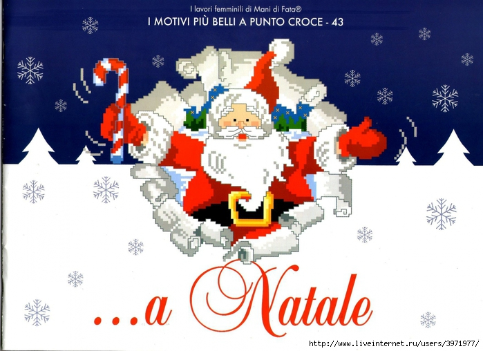 3971977_a_natale001 (700x508, 257Kb)