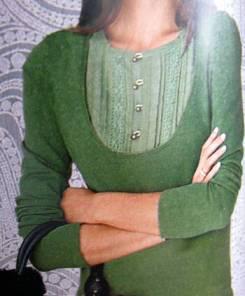 Блузки Из Ткани Альта Мода