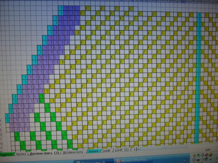 0_b67ca_d6210367_XXXL (700x525, 517Kb)