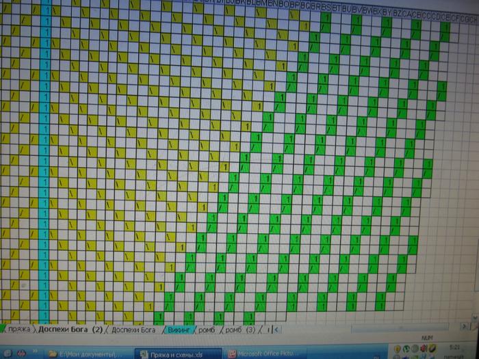 0_b67cc_fb3f4735_XXXL (700x525, 531Kb)