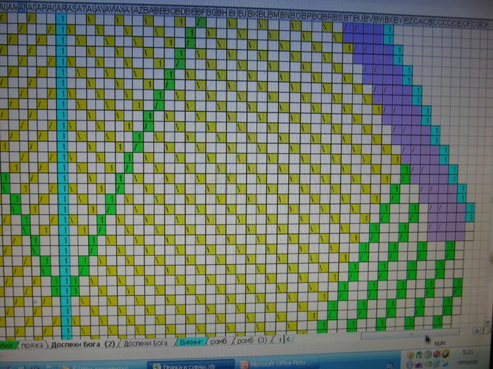 0_b67cd_cc0c4ebb_XXXL (700x525, 526Kb)