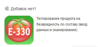 1379064866_Snimok (336x162, 16Kb)