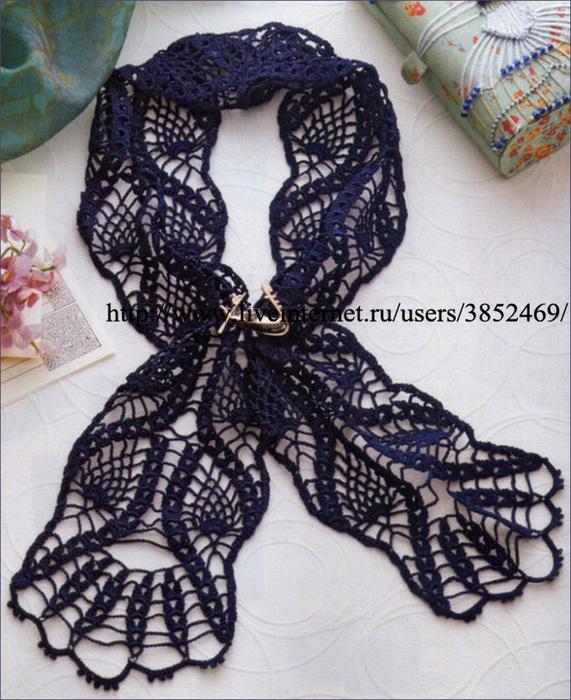 Часть 5 - Оригинальный шарф