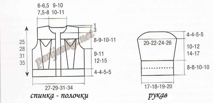 4675546_vikroika (700x339, 35Kb)
