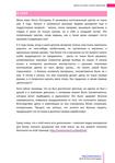 Превью Цветы из ткани_3 (494x700, 179Kb)