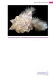 Превью Цветы из ткани_12 (494x700, 102Kb)