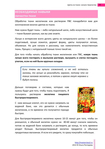 Превью Цветы из ткани_16 (494x700, 194Kb)