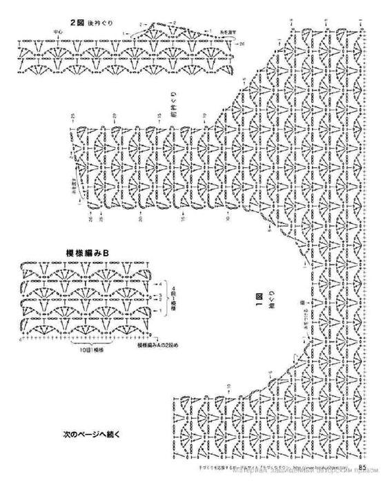 Схема Крючком Рукав Блузки