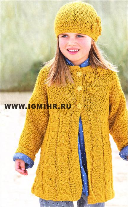 Желтый жакет и шапочка для девочки 5-11 лет, от Verena. Спицы и Крючок