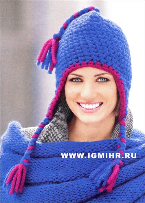 Теплая шерстяная шапочка синего цвета. Крючок