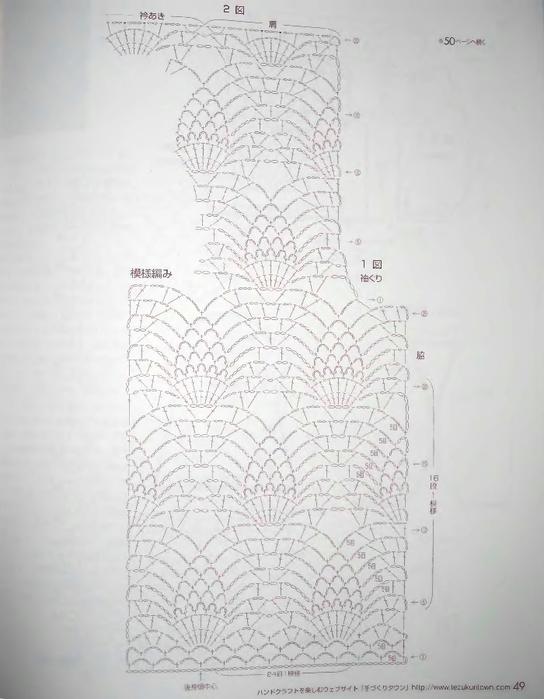 lks4372 (49) (544x700, 191Kb)