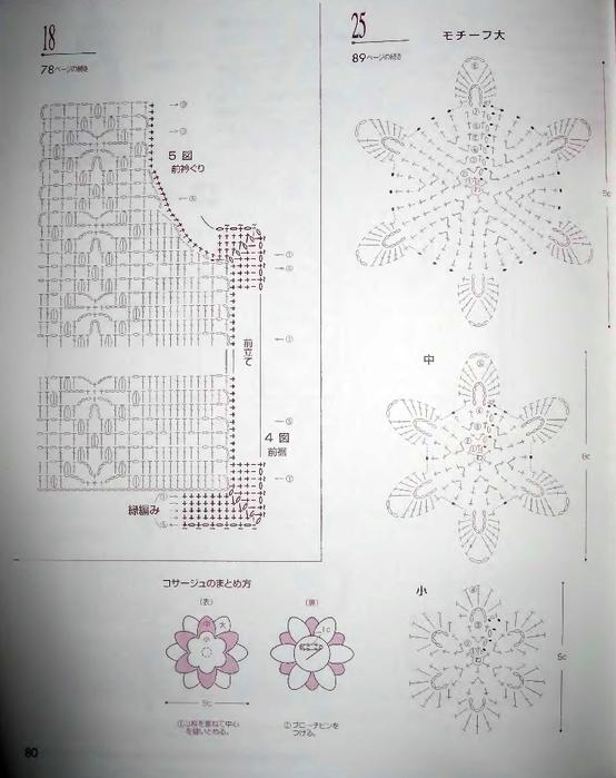 lks4372 (80) (554x700, 206Kb)