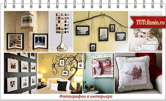 1374255403_tutdizain.ru_3789 (560x340, 159Kb)