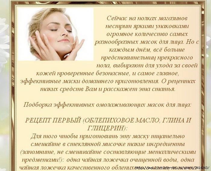 цитата5/3414243_5 (700x569, 323Kb)