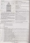 ������ aag9TKfh (494x700, 275Kb)