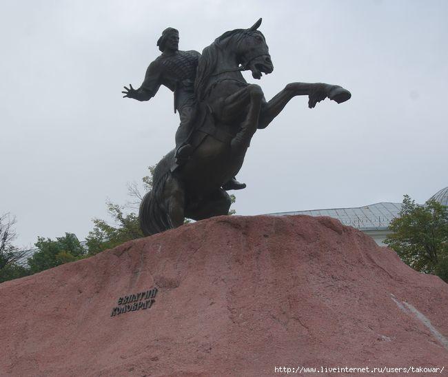 Евпатий Коловрат/1413032_IMGP9632 (650x547, 114Kb)
