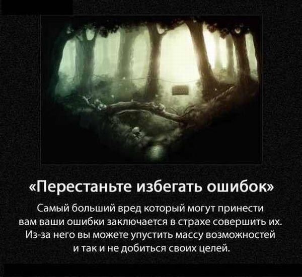 5107888_Stimka_ru_1326017169_sovet006 (600x551, 53Kb)