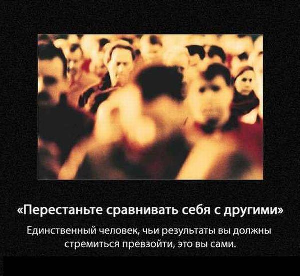 5107888_Stimka_ru_1326017135_sovet001 (600x551, 52Kb)