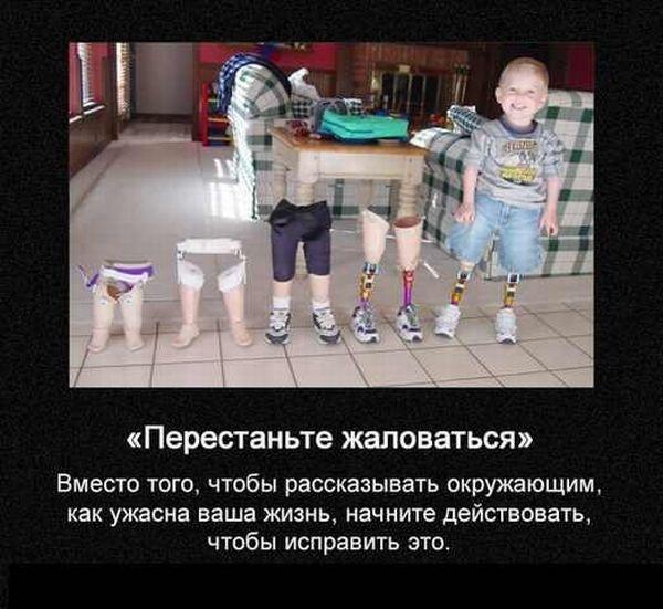 5107888_Stimka_ru_1326017166_sovet005 (600x551, 58Kb)