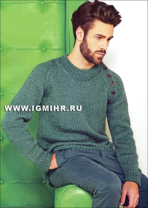 Комфортный мужской пуловер-реглан сине-зеленого цвета, от итальянских дизайнеров. Спицы