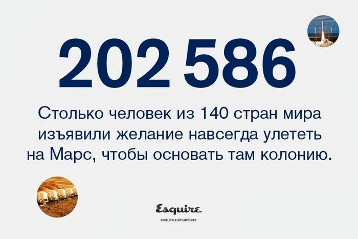 2884039_ (700x467, 62Kb)
