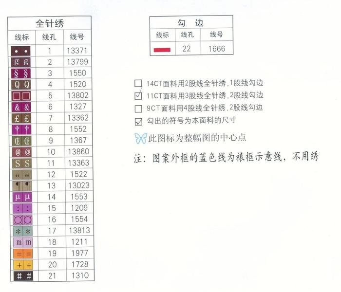21 (700x600, 142Kb)
