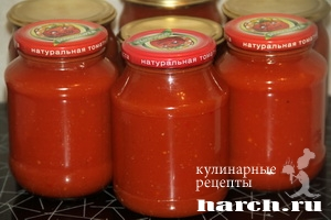 tomatniy-souse-kubanskiy_15 (300x200, 45Kb)