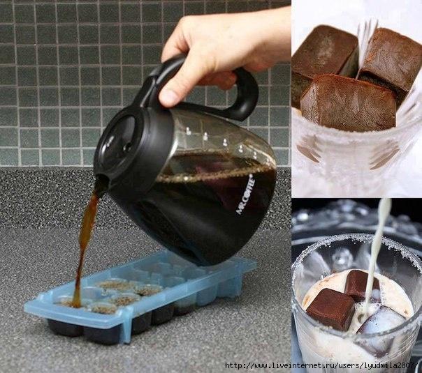 кофе_заморозка (604x535, 187Kb)