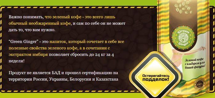 Безымянный (700x320, 311Kb)