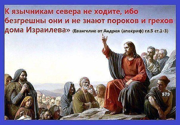 5294337_Religiya12 (604x419, 62Kb)