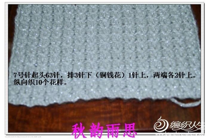 Очень интересный жилет с плетеным узором (3) (700x466, 159Kb)