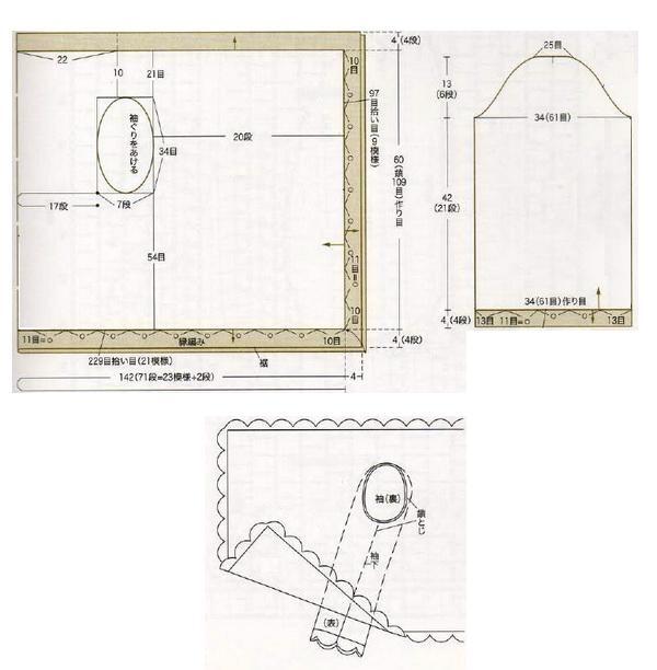 Стильные модели крючком (10) (600x612, 109Kb)