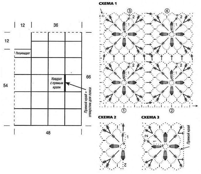 stilnoe vazanie kruchkom (2) (700x603, 194Kb)