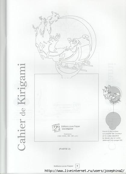 9 (418x576, 84Kb)