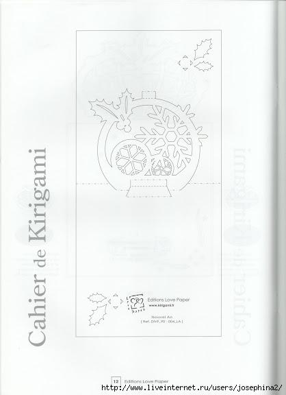 12 (418x576, 75Kb)