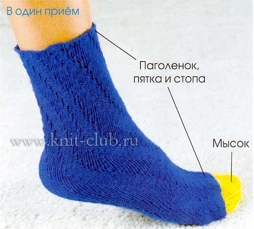 5054806_kak_svjazat_noski_po_spirali_1_ (500x451, 29Kb)