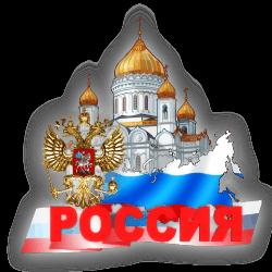 БЕСПЛАТНЫЕ ФЛЕШ ЧАСИКИ - РОССИЯ. FREE FLASH CLOCK - RUSSIA /3996605_Free_flash_clockRussia (250x250, 23Kb)