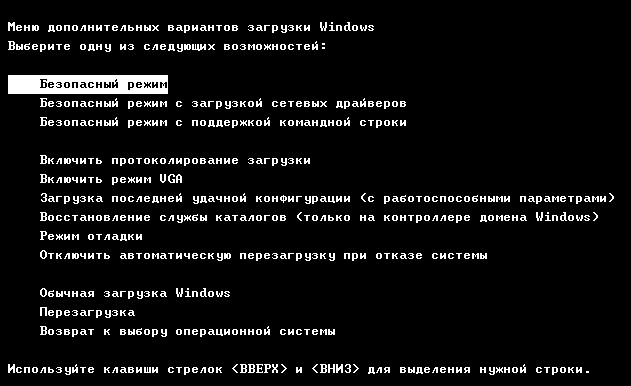 4138237_safe_mode_windows (631x386, 85Kb)