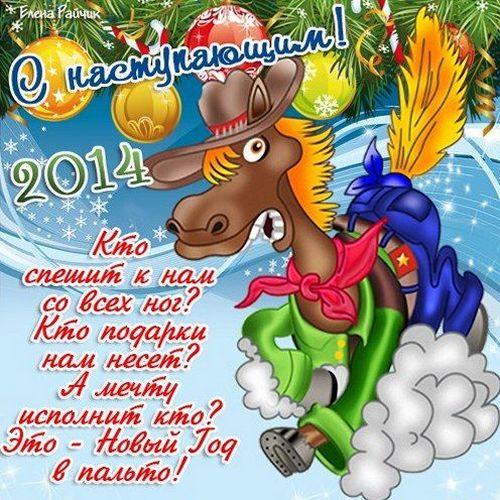 Корпоративные поздравления в прозе с новым годом