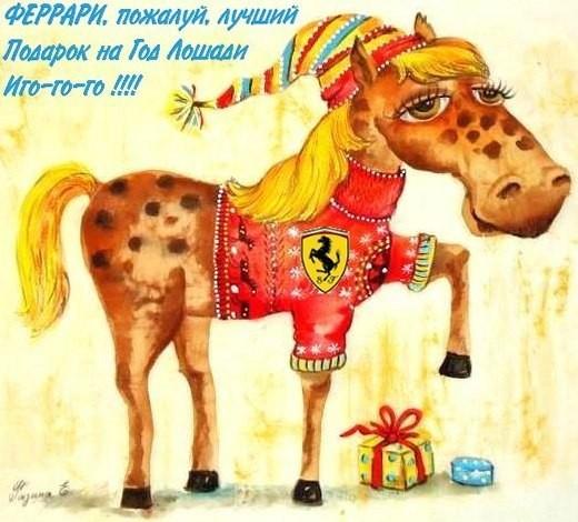 Смешные пожелания на новый год со смайликом