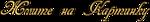 0_7fc59_3a470914_S (150x22, 6Kb)